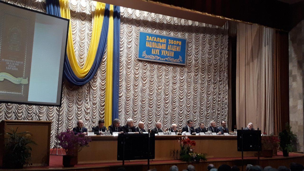 Президент НАН України академік НАН України Б. Є. Патон виступив із звітною доповіддю  про підсумки діяльності Національної академії наук України у 2018 році