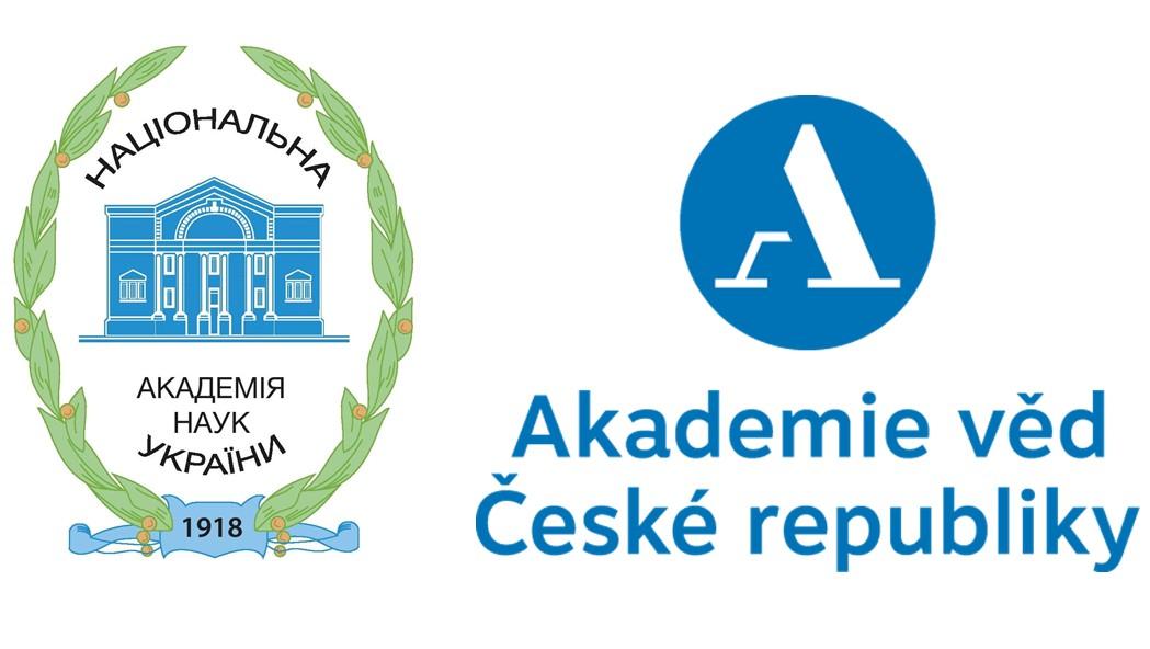 Національна академія наук (НАН) України та Чеська академія наук (ЧАН) на підставі укладеної між ними Угоди оголошують конкурс українсько-чеських проектів на 2020–2022 рр.