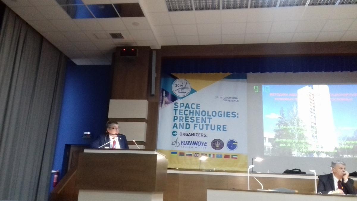 Співробітники ІПМаш НАН України взяли участь у конференції, присвяченій 65-річчю КБ «Південне» (21-24 травня 2019 року, КБ «Південне», Дніпро)