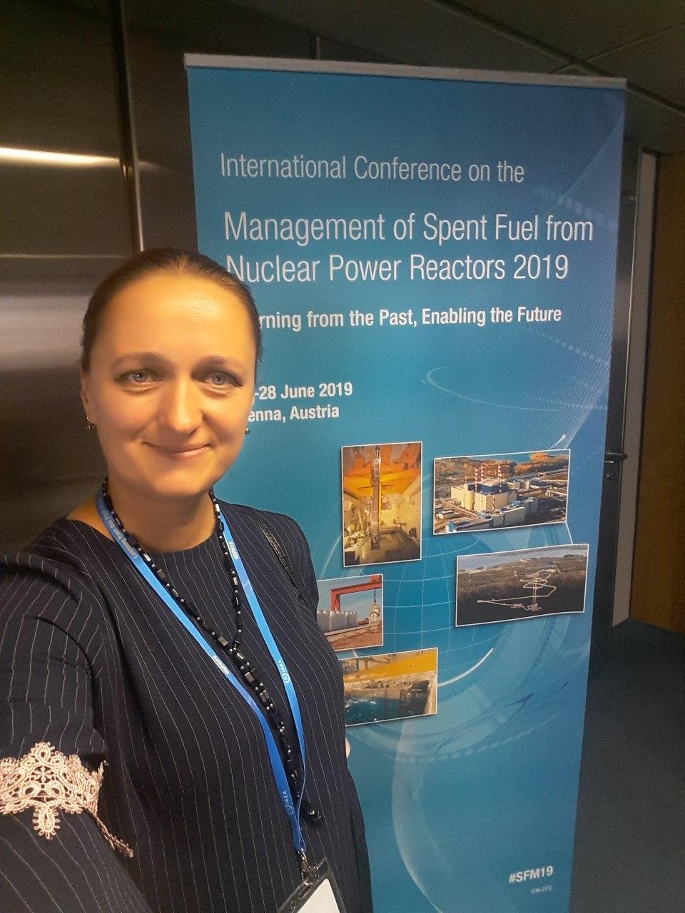 Старший науковий співробітник відділу моделювання та ідентифікації теплових процесів С. В. Альохіна гідно представила Інститут на міжнародній конференції МАГАТЕ (м.Відень, Австрія)
