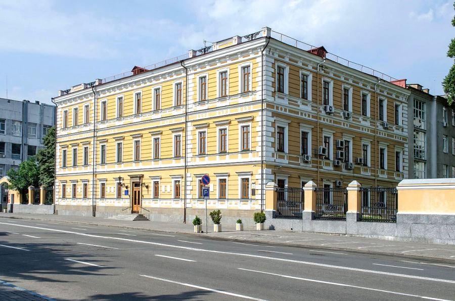 Про конкурс на здобуття премій імені видатних учених України у 2019 році