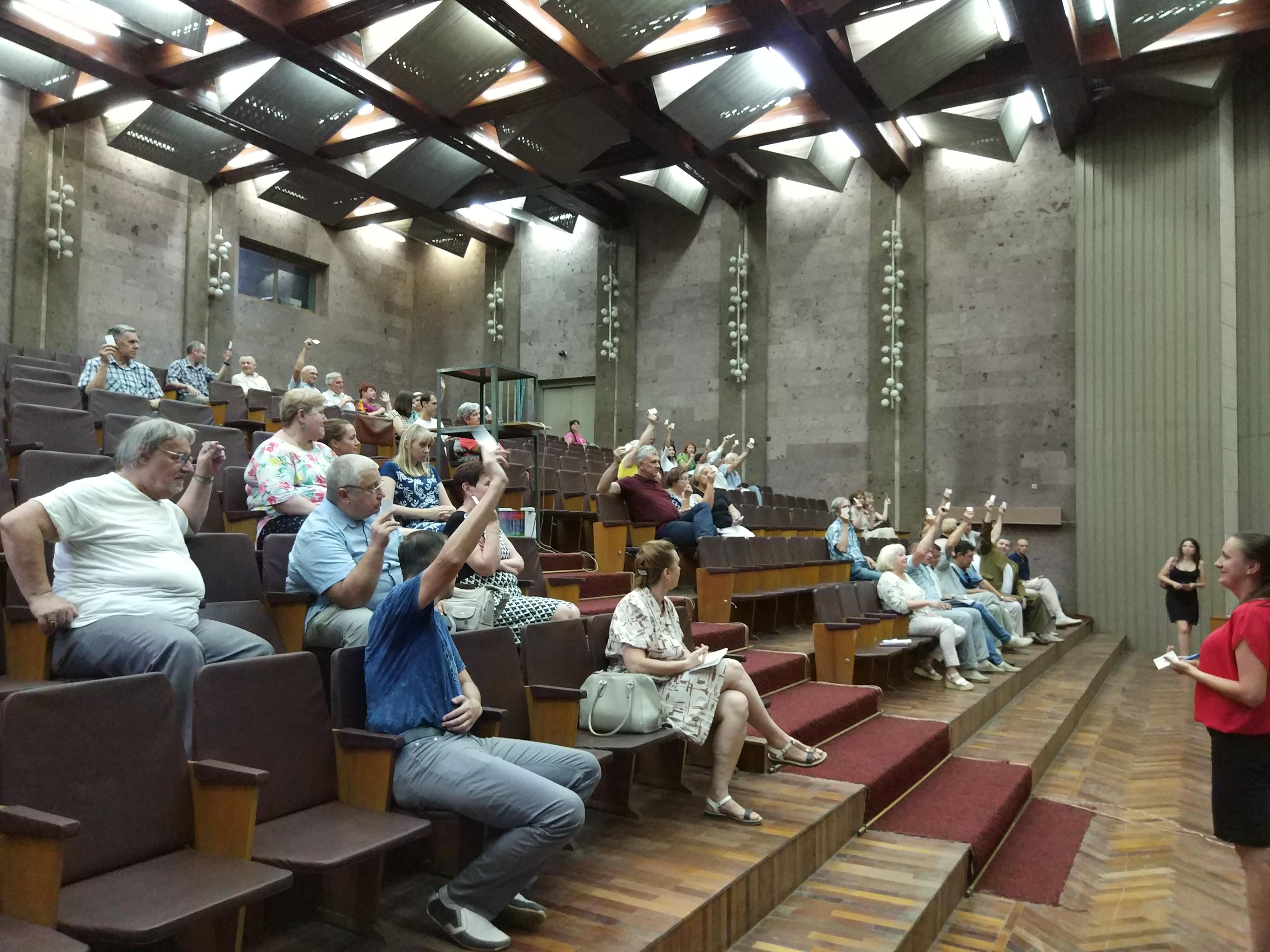 Відбулася позачергова звітно-виборча конференція профспілкової організації Інституту