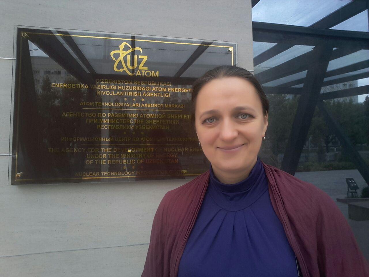 Співробітник відділу моделювання та ідентифікації теплових процесів С. В. Альохіна взяла участь у якості експерта МАГАТЕ в Узбекистані