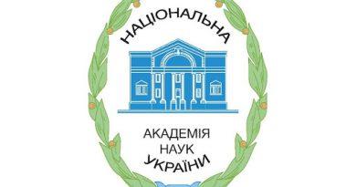 Оприлюднено виборчі програми кандидатів на посади Президента НАН України та академіків-секретарів відділень НАН України